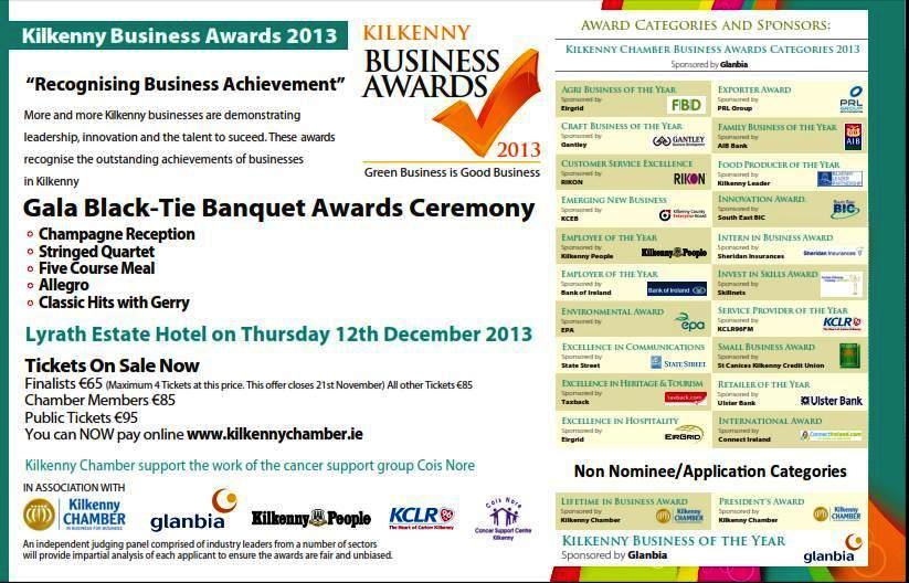 Awards Category Sponsers